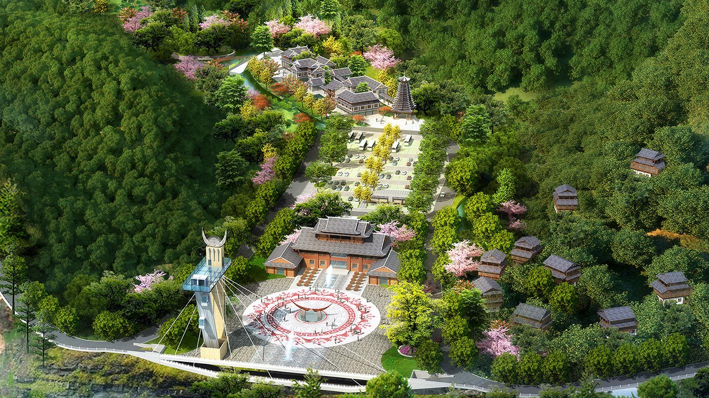 湖南南山国家公园东大门概念规划设计